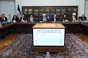 دستور رئیس جمهور برای برگزاری جلسه ستاد راهبری مهندسی فرهنگی