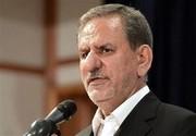 Iran VP says EU has to put pressure on US not Iran