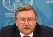 واکنش روسیه به موضوع گام دوم و سطح جدید غنیسازی ایران