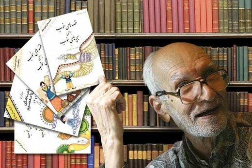 مهدی آذریزدی، نویسندهای که جز کتاب، فرزندی نداشت