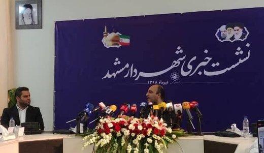 معاون شهردار مشهد به خاطر توهین به خبرنگاران برکنار شد