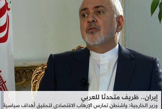 ادعای جدید یک مقام آمریکایی درباره تحریم ظریف