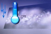 دمای اهواز به ۴۹ درجه میرسد/ کمترین و بیشترین دمای پایتخت