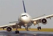 بلیت پرواز تهران-مشهد ۱.۲ میلیون تومان شد