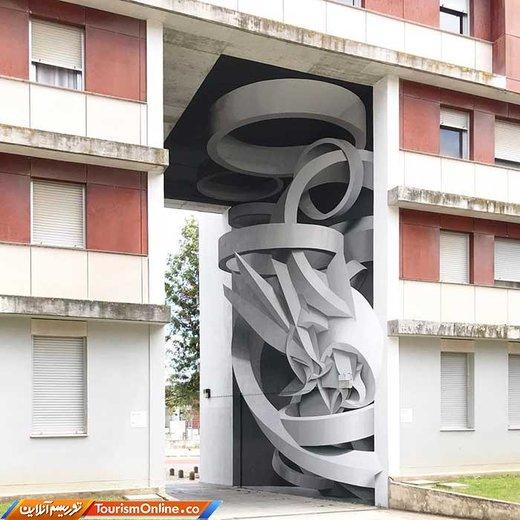 حال و هوای متفاوت ساختمانها با هنر گرافیتی