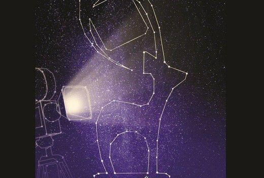 رونمایی از پوستر شب کارگردانان سینمای مستند