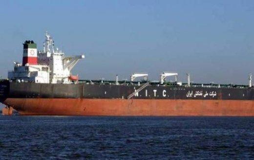 چه کسی مسیر نفتکش ایرانی را لو داد؟