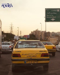 راننده تاکسیای که میخواهد همه بخندند/ عکس