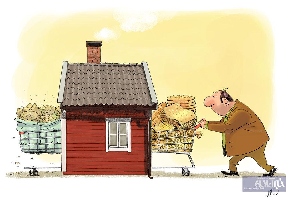مرد نانآور خانواده را ببینید!