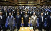 متن و حاشیه همنشینی انتخاباتی در وزارت کشور/ ظریف مهمان ویژه شد