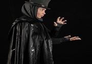 شعبدهبازی با حجاب کامل اسلامی/ عکس
