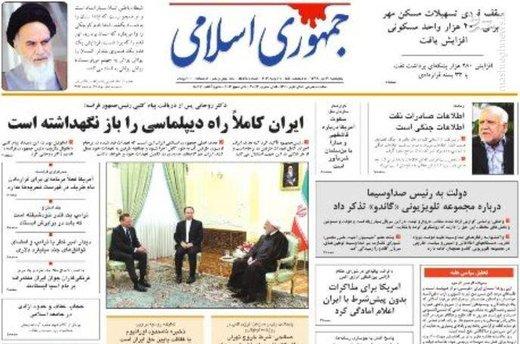 جمهوری اسلامی: ایران کاملا راه دیپلماسی را باز نگهداشته است