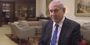 اسرائیل از آزمایش سیستم دفاع موشکی در آلاسکا خبر داد