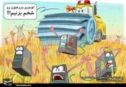 حمله به مزرعه بیت کوین!