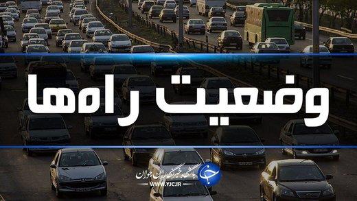 آخرین وضعیت جوی و ترافیکی جادههای کشور در ۲۱ تیرماه ۹۸