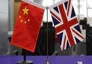 چین ۴ تبعه انگلیسی را بازداشت کرد