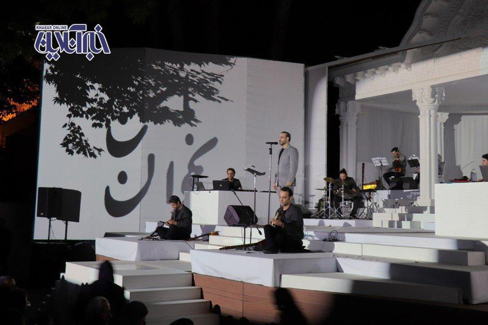تصاویری از کنسرت «با من بخوان» علیرضا قربانی را که شب گذشته در ایوان عطار کاخ سعدآباد برگزار شد، ببینید. این کنسرت تا ۲۷ تیر میزبان علاقهمندان خواهد بود.