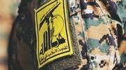 اقدام خصمانه آرژانتین علیه حزب الله