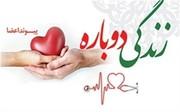 اهدای اعضای بدن طلبه گرمساری به ۵۴ بیمار نیازمند