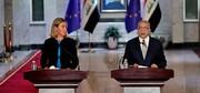 موگرینی در کنفرانس خبری با وزیر خارجه عراق درباره ایران چه گفت؟