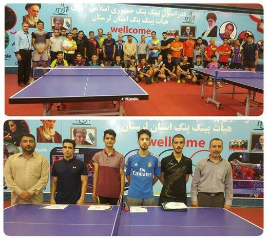 برگزاری مسابقات تنیس روی میز قهرمانی استان در خرمآباد/ نفرات برتر معرفی شدند