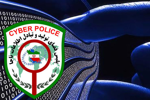 دستگیری زنی که با سایت شرطبندی کلاهبرداری میکرد