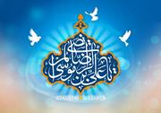 مهمترین مناظره علمی تاریخ اسلام چگونه برگزار شد؟