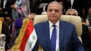 وزیر خارجه عراق پس از دیدار با موگرینی با سفیر بحرین دیدار کرد