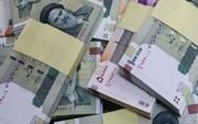 بدهی نجومی بانکها و موسسات اعتباری به بانک مرکزی