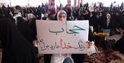 نماینده ولی فقیه در سپاه: ترحم مقابل بدحجابی جایز نیست