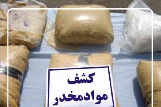 کشف ۳ تن مواد مخدر در ایرانشهر