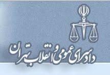 تکذیب اظهارات احمد توکلی در مورد نماینده ابهر از سوی دادسرای تهران