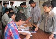 ۹ پایگاه انتخاب رشته برای هدایت تحصیل دانشآموزان پایه نهم البرز فعال شد