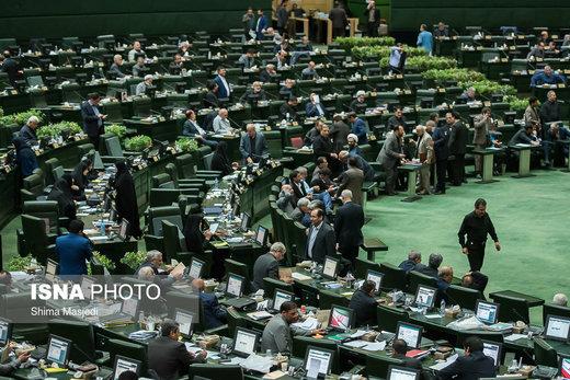 لایحه تعیین تکلیف تابعیت فرزندان زنان ایرانی اصلاح شد