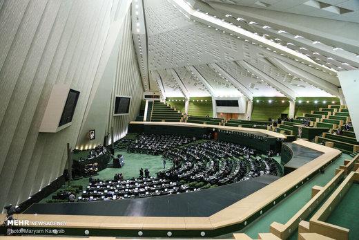 ارجاع طرح ممنوعیت ازدواج دختران زیر ۱۶ سال به کمیسیون قضایی مجلس