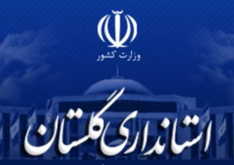 روایت یک مقام سپاهی از انفجارها در جریان سیل آققلا و پاسخ استانداری گلستان