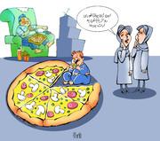 ژن خوب پیتزاخوری هم کشف شد!
