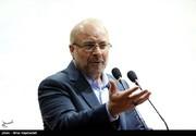 تبلیغ روزنامه اعتماد برای قالیباف: او رای اول تهران و رئیس مجلس یازدهم است