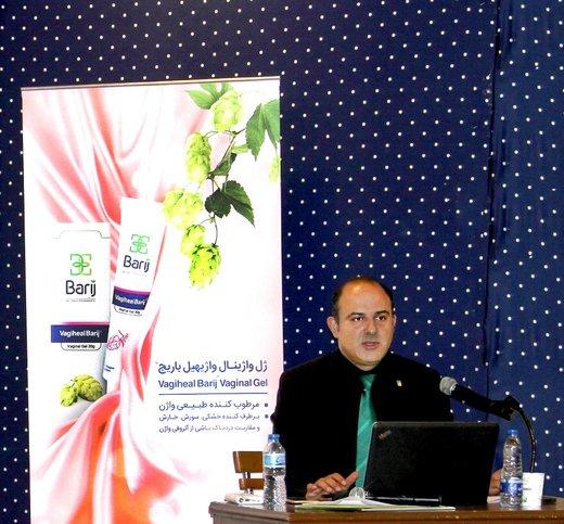 باریج از داروی گیاهی جدید برای مقابله با مشکلات ناشی از آتروفی واژن رونمایی کرد