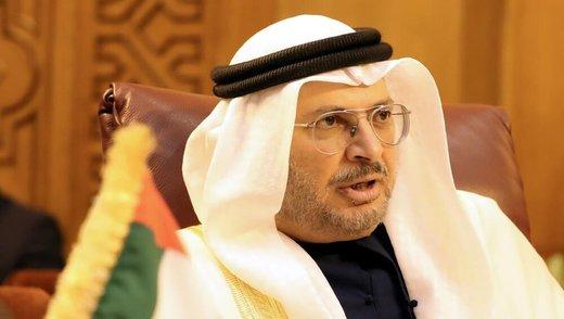 امارات: برای قطر متأسفیم