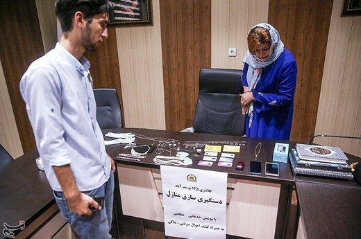 دستگیری سارق منازل با پوشش نظافتچی