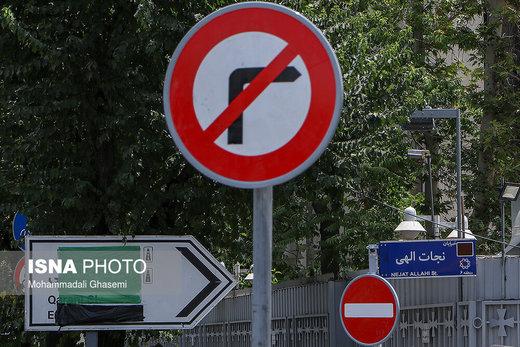اعتراض جمعی از سکنه و کسبه ویلا به یکطرفه شدن/ مردم راه خود را پیدا میکنند