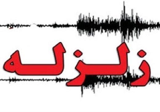 زلزله در استان فارس