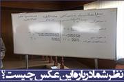 نظر شما درباره این عکس چیست؟/ انتخاب علیرضا دبیر به عنوان رییس جدید فدراسیون کشتی