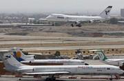 نرخ بلیت هواپیما براساس دلار ۱۲.۰۰۰ تومانی بهروزرسانی شد/ کاهش سقف قیمتی بلیت تهران-مشهد