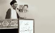 رهبر انقلاب به عزاداران حسینی؛ خب سینهزنی پشت بلندگو چرا؟/موجبات ناراحتی مردم را فراهم نکنید