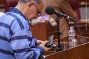 محمد علی نجفی, دادگاه نجفی