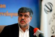 برکناری نماینده وزیر شهرسازی در ستاد مبارزه با زمینخواری پس از افشاگری