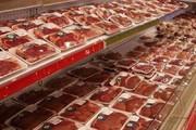 قیمت انواع گوشت قرمز بستهبندی در تهران