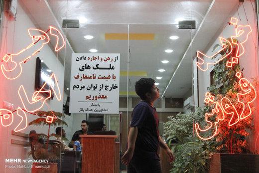 نرخ رهن و اجاره ملک در مشهد چقدر است؟
